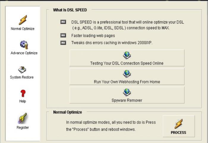 Скачать программу DSL Speed 4.7 (1,25 МБ). Что нового в версии 4.7. New s